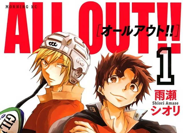 All Out Anime