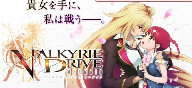 Valkyrie Drive -Mermaid