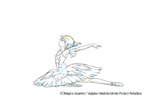 Madoca Magica Movie Concept