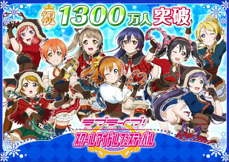 1300 Love-Live.png