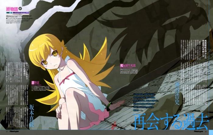 kizumonogatari-new-visuals-dari-newtype-4-700x445-DAFUNDA