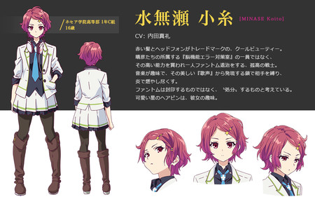 Koito Minase Myriad Colors Phantom World