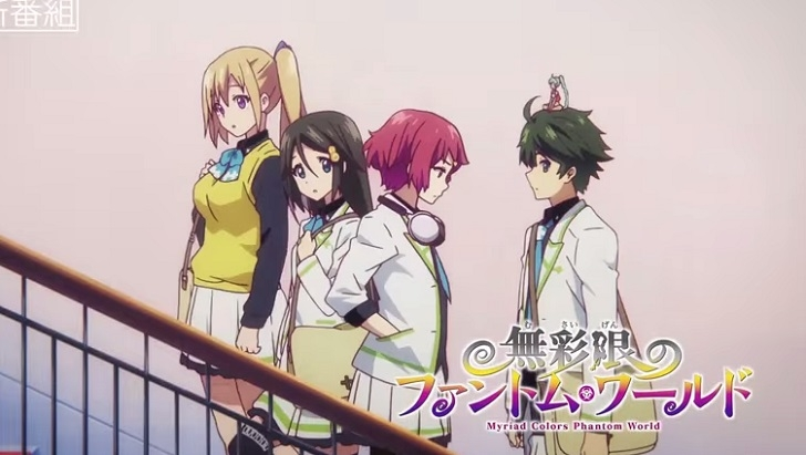 Myriad Color Phantom World