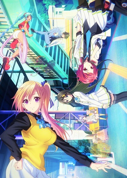 musaigen no phantom World Poster DAFUNDA