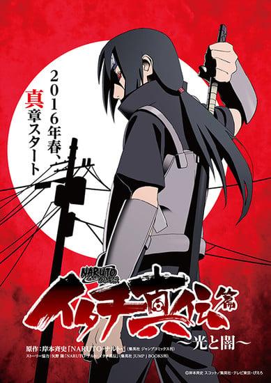 itachi shinden mendapat adaptasi anime