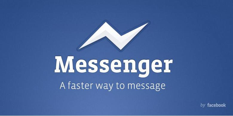 Facebook Mesengger by facebook DAFUNDA
