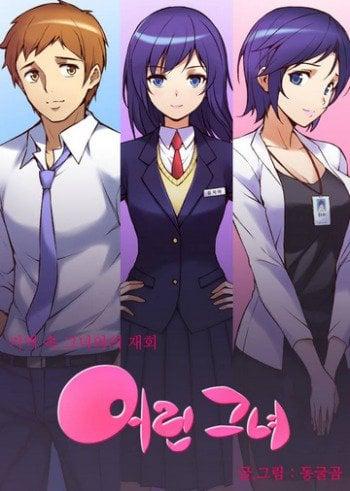 UN-mencoba-untuk-melarang-peredaran-anime-dan-game-3-DAFUNDA