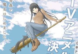 Sinopsis Flying Witch