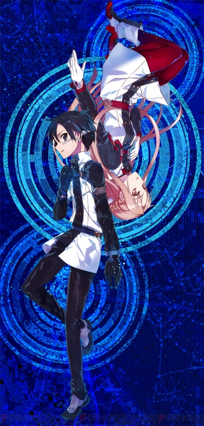Key Visual Sword Art Online Ordinal Scale The Movie DAF