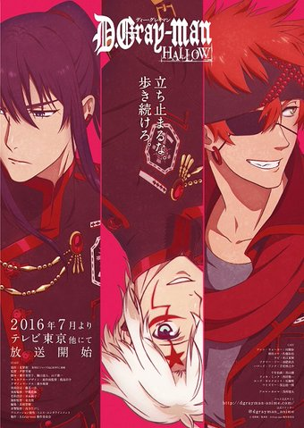 Visual New D.Grayman