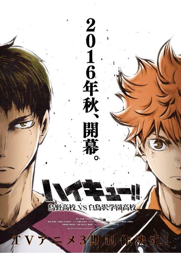 Visual Perdana Haikyuu Season 3 DAF