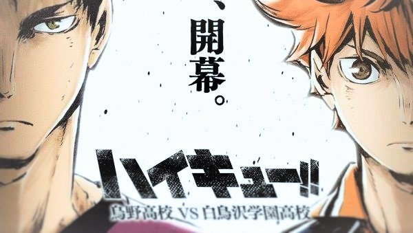 Visual Perdana Haikyuu Season 3 DAF (2)