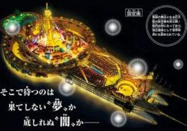Resmi, One Piece Gold tayang di Indonesia