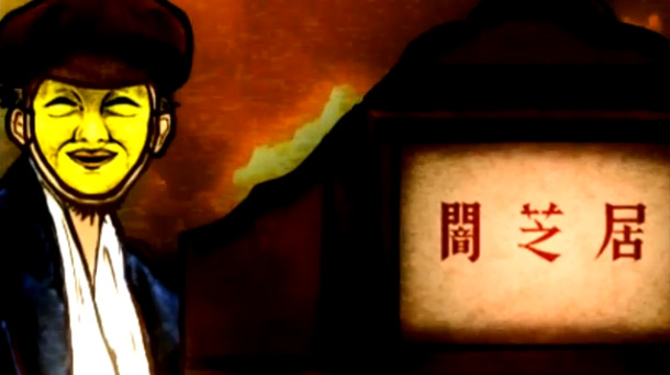 8 episode yami shibai yang paling serem