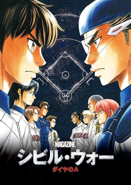Civil War Anime Ace No Diamond-DAF