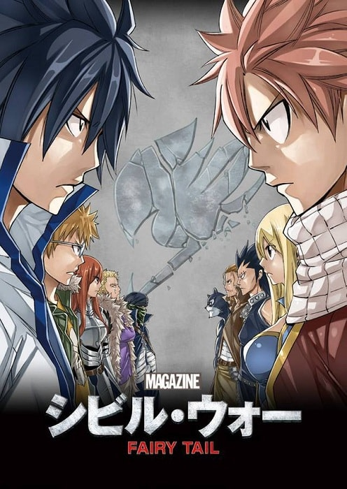 Civil War Anime Fairy Tail-DAF