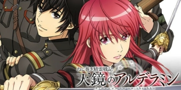 Anime Alderamin on the Sky jadwal tayang