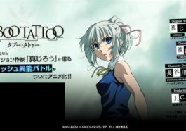 Anime Taboo Tattoo