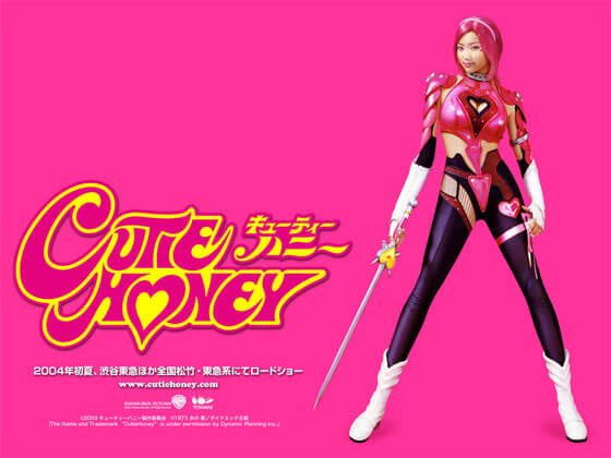 Cutie Honey Tears Poster