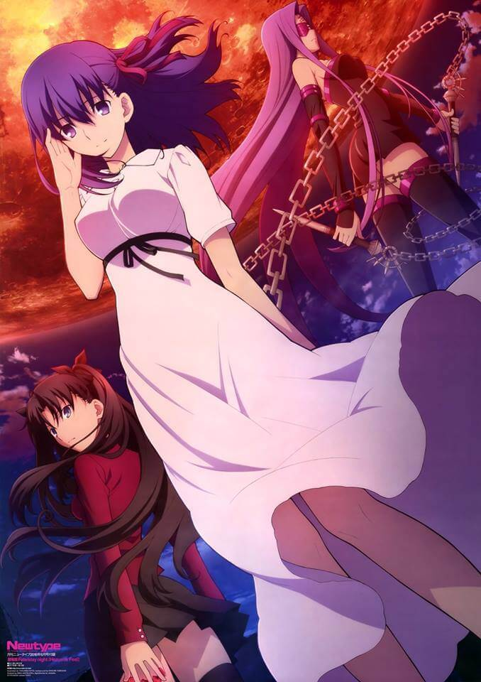 Visual Fate/stay Night: Heaven's Feel
