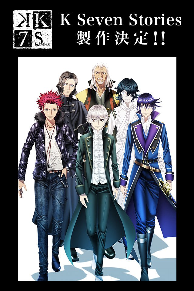 K Seven Stories Anime Baru