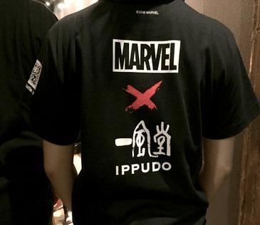 Kaos Iron Man Captain America Civil War (Marvel) (1)