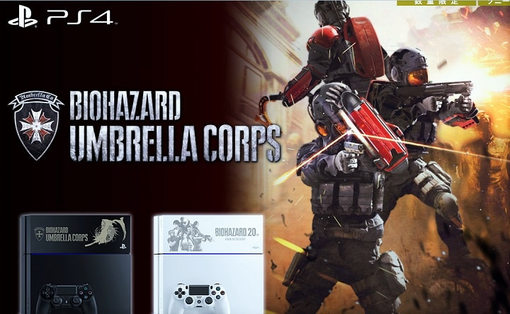 Playstation 4 umbrella Corps Resident Evil Theme