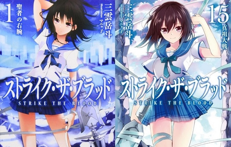 Strike the Blood OVA terbaru 2016 (1)