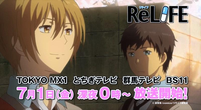 Anime ReLIFE Jadwal Tayang