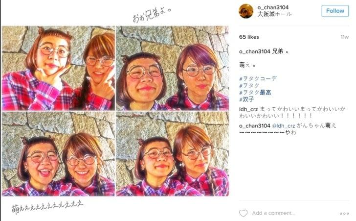 Gaya Otaku Wanita Jepang (Otaku Coordinate) (1)