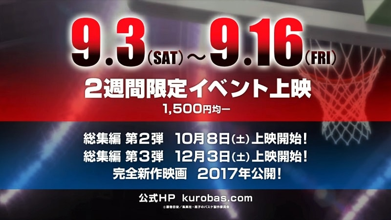 Jadwal Rilis Film Pertama Kuroko no Basuke