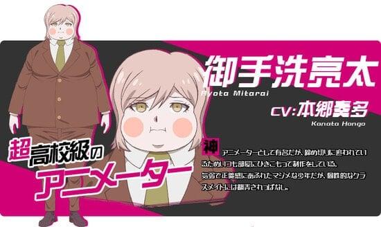 Ryouta Mitarai Karakter danganronpa 3