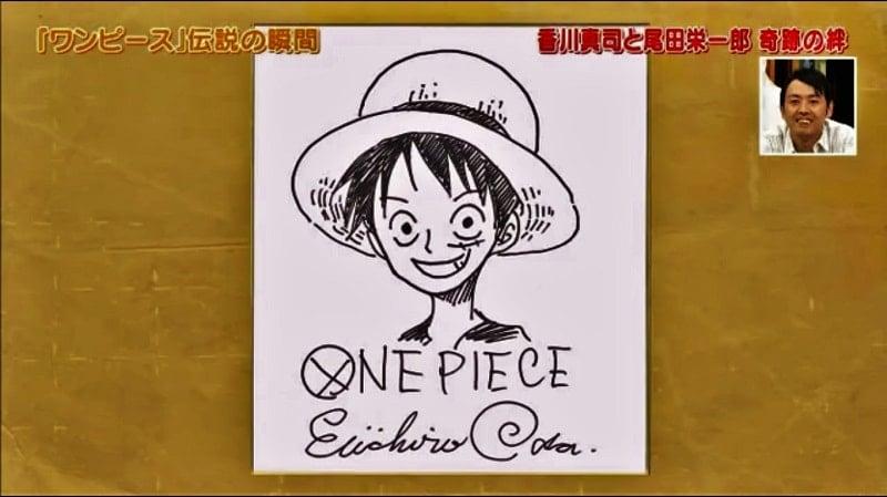DAF-Mangaka One Piece Eiichiro Oda dalam TV