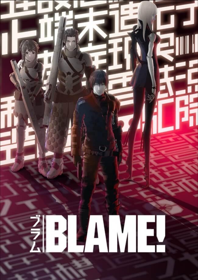 Film Layar Lebar Blame (1)