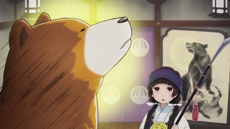 Kimo Miko Ending