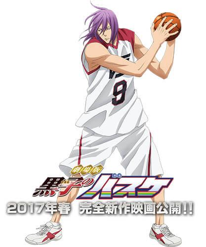 Kuroba Extra Game Anime (1)