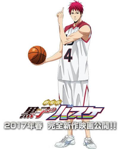 Kuroba Extra Game Anime (2)