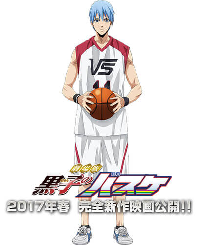 Kuroba Extra Game Anime (3)