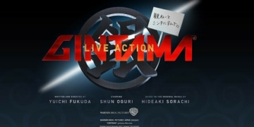 Logo Gintama-live-action
