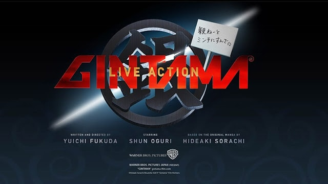 Logo Gintama-live-action