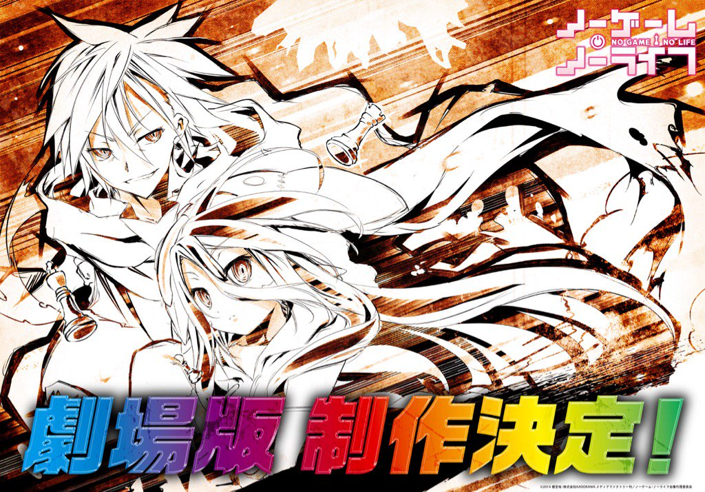 No Game No Life Movie Confirmed