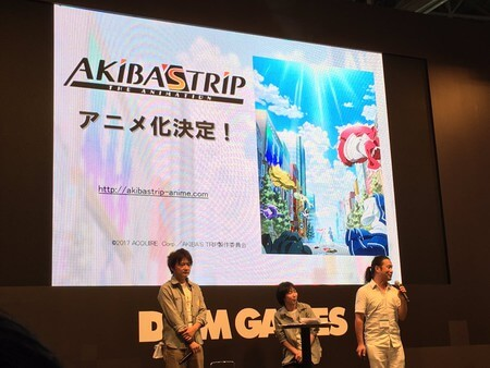 akiba-stip-anime-announcement