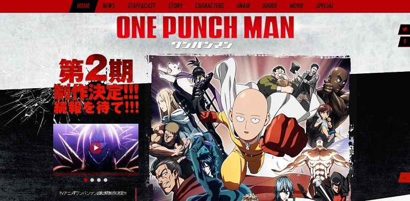 one-punch-man-season-2-dipastikan