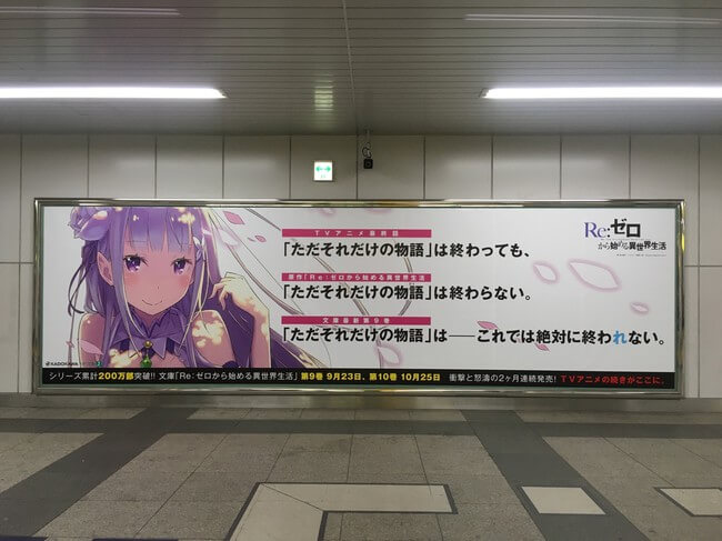 rezero-banner-poster-terbaru