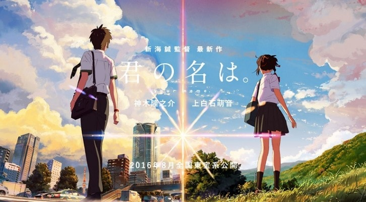 review kimi no na wa