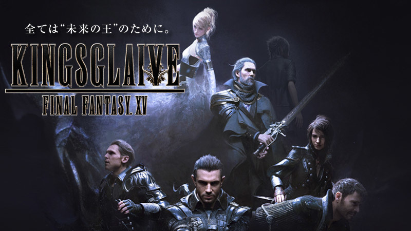 review film kingsglaive 2016