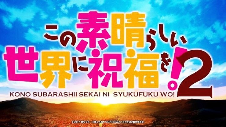 kapan-konosuba-season-2-rilis