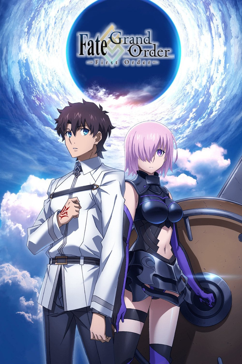 Fate grand Order new visual