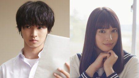 Yamazaki Kento dan Hirose Alice