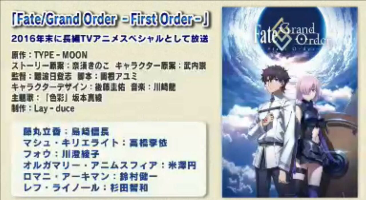 Anime Fate Grand Jadwal tayang Order -First Order-